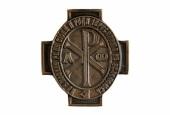 Учрежден Общественный центр Императорского православного палестинского общества по защите христиан на Ближнем Востоке