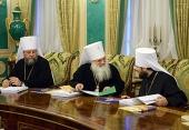 Положение о Координационном центре по развитию богословской науки в Русской Православной Церкви