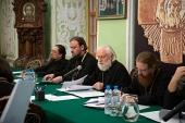 Состоялось очередное заседание Ученого совета Московской духовной академии