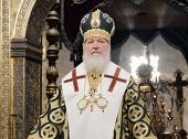 Слово Святейшего Патриарха Кирилла в день памяти святителя Петра, всея России чудотворца, в Успенском соборе Московского Кремля