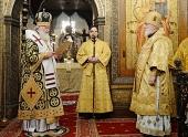 Святейший Патриарх Кирилл огласил указ о назначении митрополита Павла (Пономарева) Преосвященным Минским и Слуцким, Патриаршим экзархом всея Беларуси