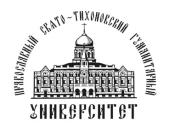 Состоялось заседание Попечительского совета Свято-Тихоновского университета