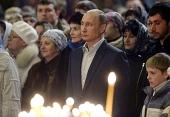 Президент РФ В.В. Путин поздравил граждан России, празднующих Рождество Христово