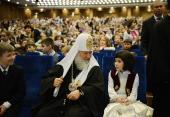 Святейший Патриарх Кирилл посетил Рождественский праздник в Московском Кремле