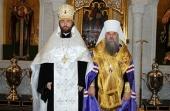 Игумен Григорий (Петров), избранный епископом Троицким и Южноуральским, возведен в сан архимандрита