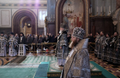 В пятницу первой седмицы Великого поста Предстоятель Русской Церкви совершил Литургию Преждеосвященных Даров в Храме Христа Спасителя