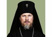 Патриаршее поздравление архиепископу Егорьевскому Марку с 10-летием архиерейской хиротонии