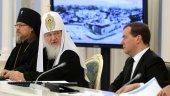 Стенограмма заседания Общественно-попечительского совета Афонского Свято-Пантелеимонова монастыря