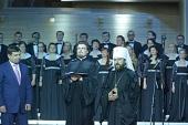 Митрополит Волоколамский Иларион принял участие в закрытии IV Рождественского фестиваля духовной музыки