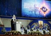 Святейший Патриарх Кирилл возглавил церемонию открытия XXII Международных Рождественских чтений