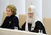 Выступление Святейшего Патриарха Кирилла на Рождественских парламентских встречах в Совете Федерации РФ
