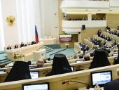 Святейший Патриарх Кирилл принял участие в Рождественских парламентских встречах в Совете Федерации РФ