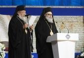 Слово Блаженнейшего Патриарха Антиохийского Иоанна на открытии XXII Международных Рождественских чтений