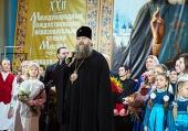 В Храме Христа Спасителя прошла церемония закрытия XXII Международных Рождественских чтений