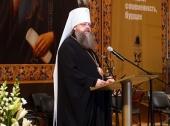 Выступление председателя Синодального отдела религиозного образования и катехизации на закрытии XXII Международных Рождественских образовательных чтений