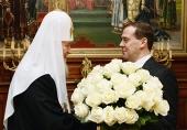Председатель Правительства РФ Д.А. Медведев поздравил Святейшего Патриарха Кирилла с пятилетием интронизации