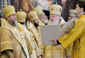 Поздравление Святейшему Патриарху Кириллу от Священного Синода Русской Православной Церкви с пятилетием интронизации