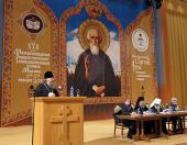 В Храме Христа Спасителя состоялась конференция «Православная культура в современной школе»