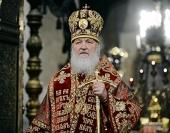 Слово Святейшего Патриарха Кирилла в праздник Собора новомучеников и исповедников Церкви Русской в Успенском соборе Московского Кремля