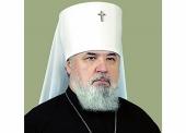Патриаршее поздравление митрополиту Пермскому Мефодию с 65-летием со дня рождения