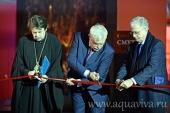 Выставка «Православная Русь. Моя история. Романовы» открылась в Санкт-Петербурге