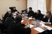Состоялось первое заседание коллегии Координационного центра по развитию богословской науки в Русской Православной Церкви