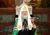 Обращение Святейшего Патриарха Кирилла к полноте Русской Православной Церкви в связи с событиями на Украине