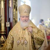 Святейший Патриарх Кирилл: Активная социальная деятельность является залогом реальной приходской жизни