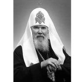 В день памяти святителя Алексия, митрополита Московского, митрополит Санкт-Петербургский Владимир совершил литию по Патриархам Алексию I и Алексию II
