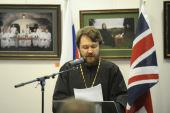 Доклад митрополита Волоколамского Илариона на симпозиуме «Традиционные ценности в эпоху глобализации»
