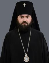 Феофилакт, архиепископ Пятигорский и Черкесский (Курьянов Денис Анатольевич)
