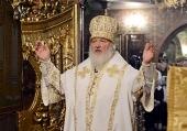 Святейший Патриарх Кирилл вознес молитвы о мире на Украине