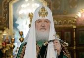Слово Святейшего Патриарха Кирилла в неделю о Страшном Суде в московском храме Архангела Михаила в Тропареве