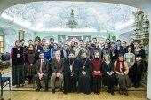 Конференция «Святые места в Православии и протестантизме» прошла в Свято-Тихоновском университете