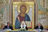 Святейший Патриарх Кирилл возглавил 26-е заседание Наблюдательного, Общественного и Попечительского Советов по изданию «Православной энциклопедии»