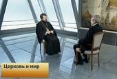 Митрополит Волоколамский Иларион: Люди, которым не нравится, что Церковь называет зло злом, а грех грехом, ищут способы напасть на нее