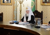 Святейший Патриарх Кирилл: Мы молимся о возобновлении процесса консолидации украинского общества