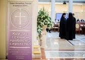 В Санкт-Петербурге открылось заседание Христианского межконфессионального консультативного комитета