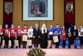 Святейший Патриарх Кирилл вручил награды победителям VI Общероссийской олимпиады по Основам православной культуры
