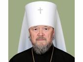 Митрополит Симферопольский Лазарь призвал жителей Крыма к миру и единству
