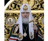 Проповедь Святейшего Патриарха Кирилла после утрени Великого четверга в Заиконоспасском монастыре г. Москвы