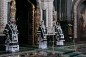 Слово Святейшего Патриарха Кирилла в Великую среду после Литургии Преждеосвященных Даров в Храме Христа Спасителя