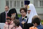 Слово Святейшего Патриарха Кирилла при посещении Социально-реабилитационного центра для несовершеннолетних Восточного административного округа г. Москвы
