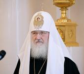 Слово Святейшего Патриарха Московского и всея Руси Кирилла на Пасхальном приеме в МИДе