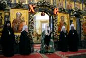 Слово Святейшего Патриарха Кирилла после всенощного бдения в Свято-Троицком соборе Екатеринбурга