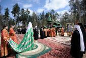 Слово Святейшего Патриарха Кирилла при посещении монастыря Царственных страстотерпцев на Ганиной Яме