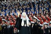 Слово Святейшего Патриарха Кирилла перед началом праздничного концерта на Красной площади в День славянской письменности и культуры