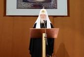 Слово Святейшего Патриарха Кирилла на церемонии награждения победителей VI Общероссийской олимпиады по Основам православной культуры