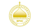 Соборное слово XVI Всемирного русского народного собора