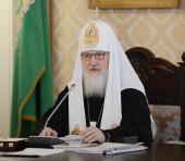 Выступление Святейшего Патриарха Кирилла на заседании Высшего Церковного Совета 12 апреля 2013 года